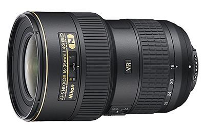 Donald Yip Nikon 16-35mm